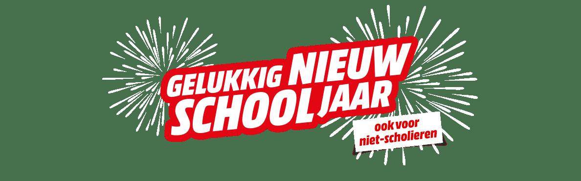 Media Markt school