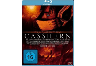 Casshern - Special Edition - (Blu-ray)