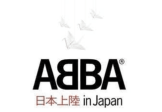 ABBA - Abba In Japan (DVD)