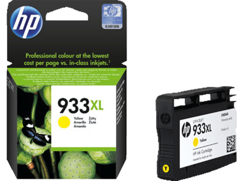 HEWLETT PACKARD 933XL Yellow - (CN056AE) laptop  tablet  computing  εκτύπωση   μελάνια μελάνια  toner computing   tablets