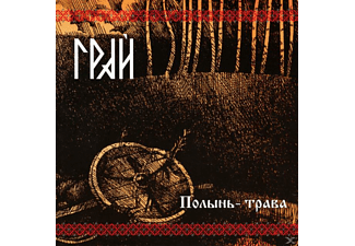 Grai - Hoalihl-Tpaba (Warmot The Bitter Grass) [CD]