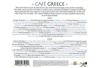 Various - Cafe Greece [CD]