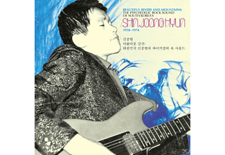 Shin Joong Hyun - Beautiful Rivers & Mountains - (Vinyl)