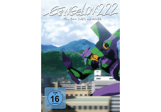 Evangelion: 2.22: You can (not) Advance - (DVD)