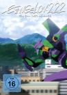 Evangelion: 2.22: You can (not) Advance Science Fiction DVD jetztbilligerkaufen