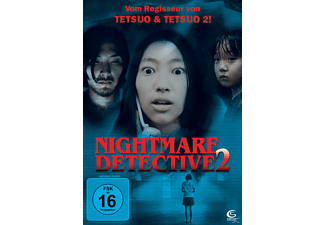 Nightmare Detective 2 - (DVD)