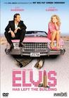 ELVIS HAS LEFT THE BUILDING [DVD] - broschei