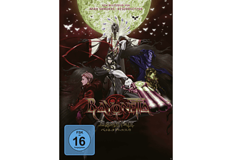 Bayonetta - Bloody Fate [DVD]