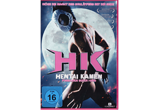 HENTAI KAMEN - FORBIDDEN SUPER HERO - (DVD)