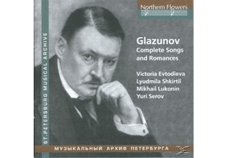 Yuri Serov, Extodieva/Shkirtil/Lukonion/Serov - Complete Songs and Romances - (CD)