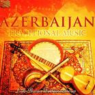 Lök Batan Folklore Band - Azerbaijan - Traditio...