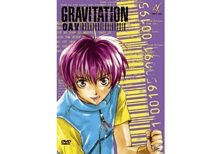 Gravitation - Vol. 5 [DVD]