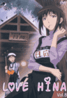 Love Hina - Vol. 8 [DVD]