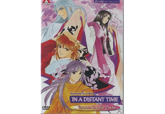 In a Distant Time Vol. 2 [DVD]