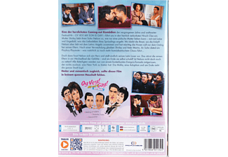 Oy Vey! My Son Is Gay!! - (DVD)