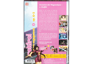 Sekirei - Vol.1 - 2.Staffel - (DVD)