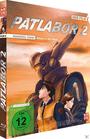 Patlabor 2 [Blu-ray] jetztbilligerkaufen