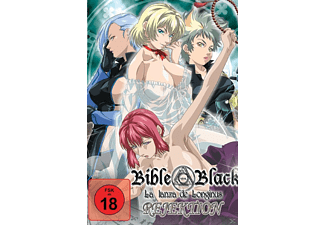 Bible Black - La lanza de Longinus Rejektion [DVD]