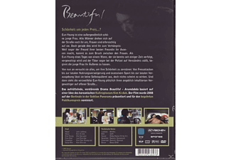 Beautiful - (DVD)
