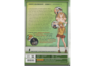 Ikki Tousen: Great Guardians - Staffel 3 Vol. 1 [DVD]