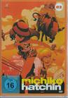 Michiko und Hatchin - Vol. 2 ( DVD) jetztbilligerkaufen