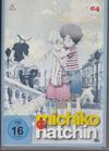 Michiko & Hatchin - Vol. 04 ( DVD) - broschei