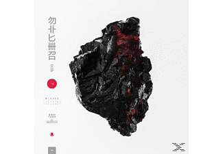 Michna - Thousand Thursday - (CD)