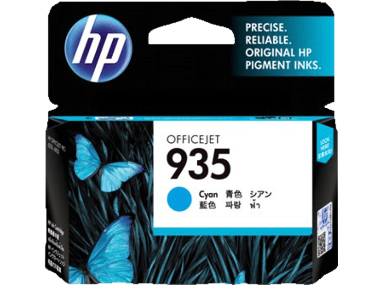 HEWLETT PACKARD HP 935 Cyan - (C2P20A) laptop  tablet  computing  εκτύπωση   μελάνια μελάνια  toner computing   tablets