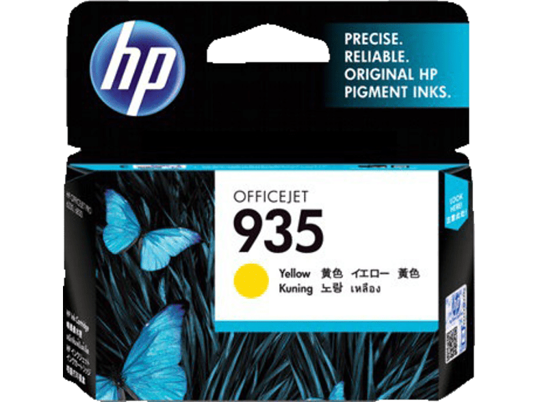 HEWLETT PACKARD HP 935 Yellow - (C2P22A) laptop  tablet  computing  εκτύπωση   μελάνια μελάνια  toner computing   tablets