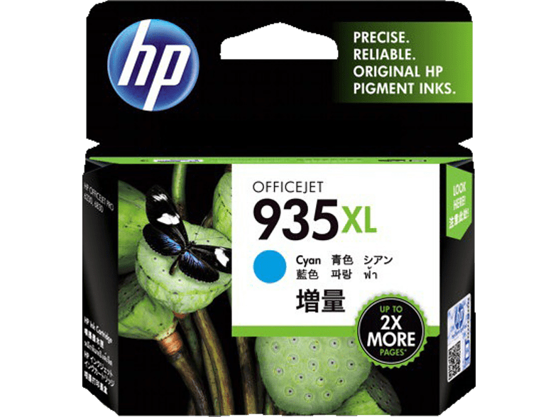 HEWLETT PACKARD HP 935XL Cyan - (C2P24A) laptop  tablet  computing  εκτύπωση   μελάνια μελάνια  toner computing   tablets