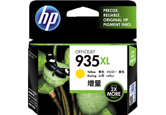 HP HP 935XL Yellow - (C2P26A)