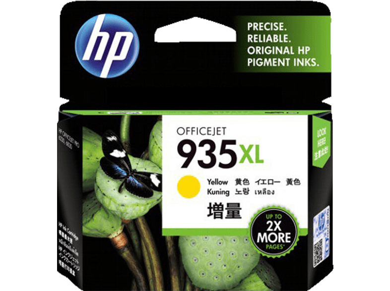 HEWLETT PACKARD HP 935XL Yellow - (C2P26A) laptop  tablet  computing  εκτύπωση   μελάνια μελάνια  toner computing   tablets