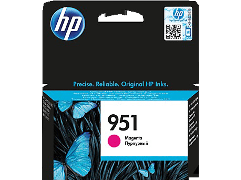 HEWLETT PACKARD 951 Magenta - (CN051AE) laptop  tablet  computing  εκτύπωση   μελάνια μελάνια  toner computing   tablets