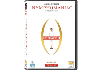 Nymphomaniac Director's Cut Μέρος A DVD