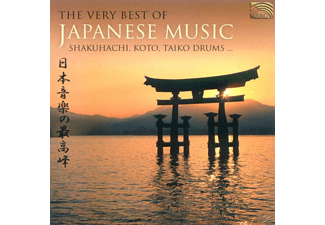 VARIOUS - Best Of Japanese Musi, The Very [CD]