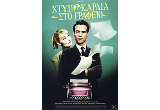 Populaire DVD