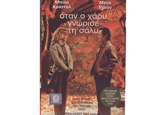 WHEN HARRY MET SALLY DVD