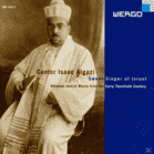 Isaac Algazi - Cantor Issac [CD] jetztbilligerkaufen