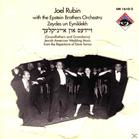 The Epstein Brothers Orchestra, Rubin, Joel / - Jewish-American Wedding Music [CD] jetztbilligerkaufen