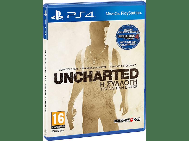 Uncharted: Η συλλογή του Nathan Drake PS4 αξεσουάρ δώρα για τον gamer gaming   offline sony ps4 παιχνίδια ps4