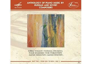 BOGDANOVA,I./MNDOYANTS,M./MECHETINA - Anthology of Piano Music 7 - (CD)