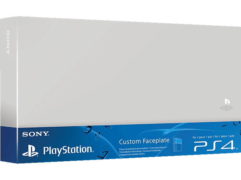 SONY HDD Cover Silver  gaming   offline sony ps4 αξεσουάρ ps4