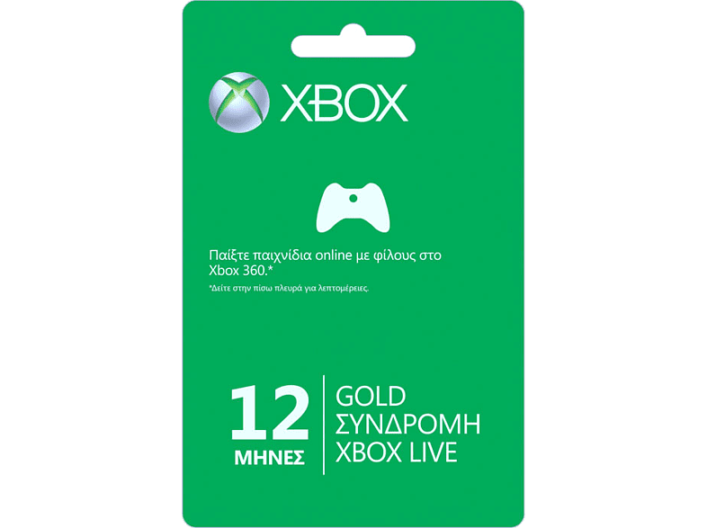 Live 12 Month Gold Card gaming   offline microsoft xbox 360 προπληρωμένες κάρτες gaming   offline micros