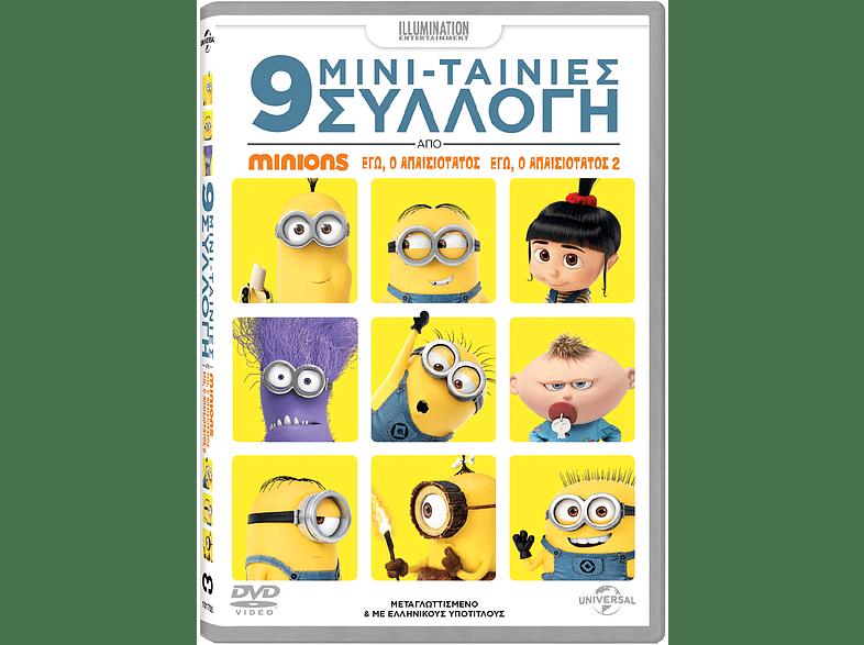 9 Mini-Ταινίες Συλλογή DVD τηλεόραση   ψυχαγωγία ταινίες παιδικά