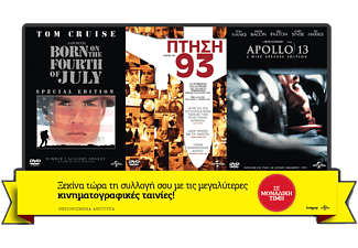 Born the 4th of July - Πτήση 93 - Apollo 13 DVD