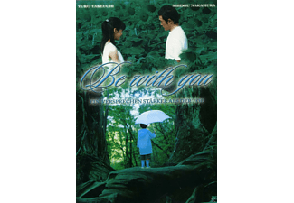 Be with You [DVD]