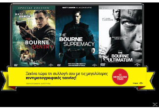 The Bourne Identity - The Bourne Supremacy - The Bourne Ultimatum DVD
