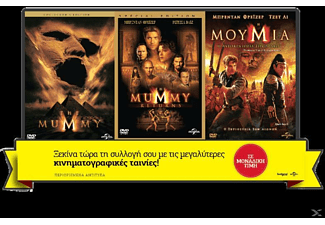 Mummy Trilogy DVD