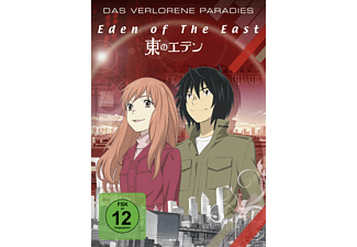 Eden of the East - Das verlorene Paradies - (DVD)