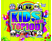Various - Kids Top 100 - 2016 | CD